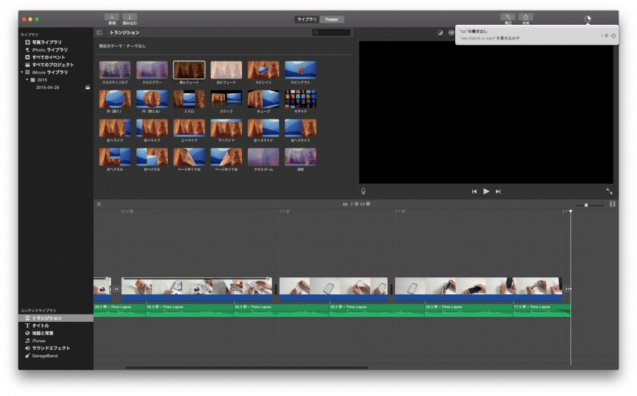 imovie on macbook retina