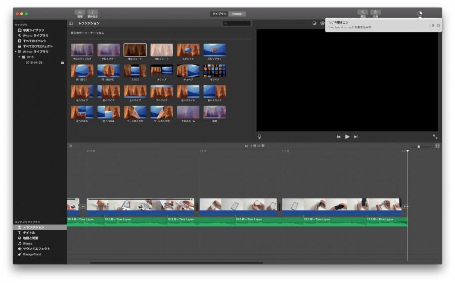 imovie on macbook retina