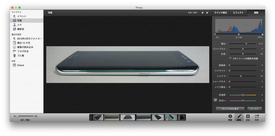 iphoto on the new macbook