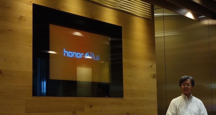 honor6 plus slide 01