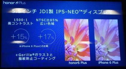 honor6 plus slide 10