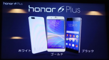 honor6 plus slide 19
