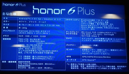 honor6 plus slide 20