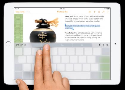 ios 9 ipad keyboard cursor