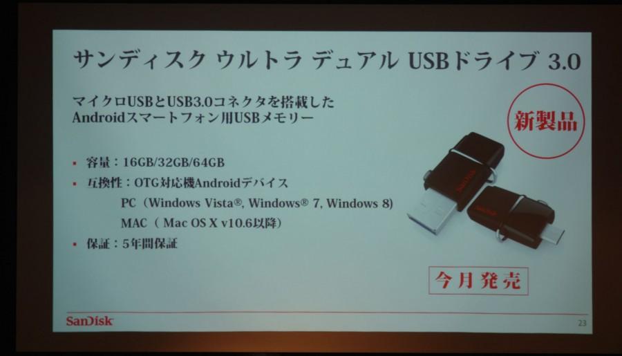 sandisk dual drive usb memory