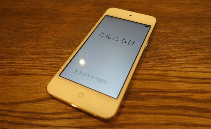 ipod touch welcome 1