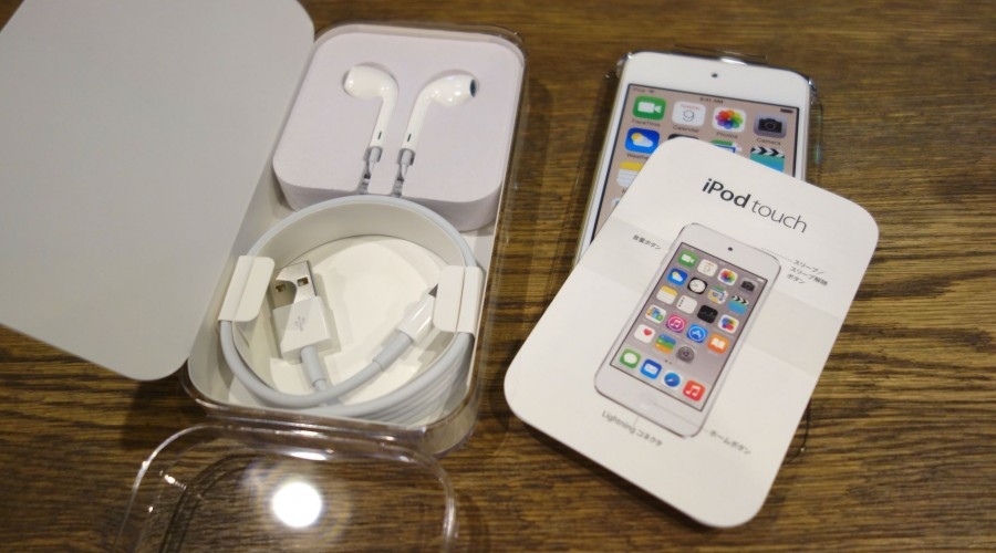opening ipod touch 6th 10