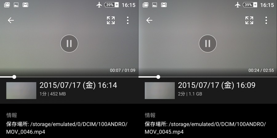 xperia-video-4k-record-time