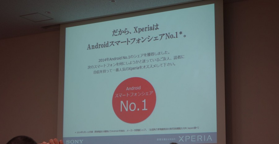 xperia z4 event presentation 02