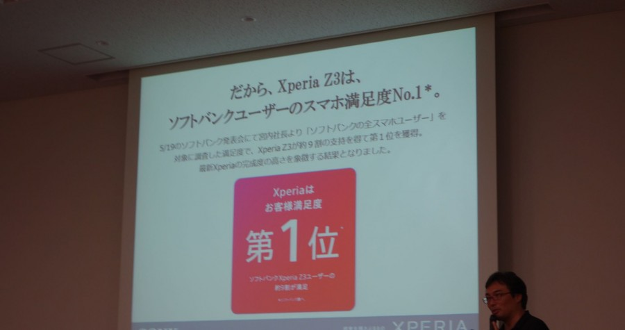 xperia z4 event presentation 03