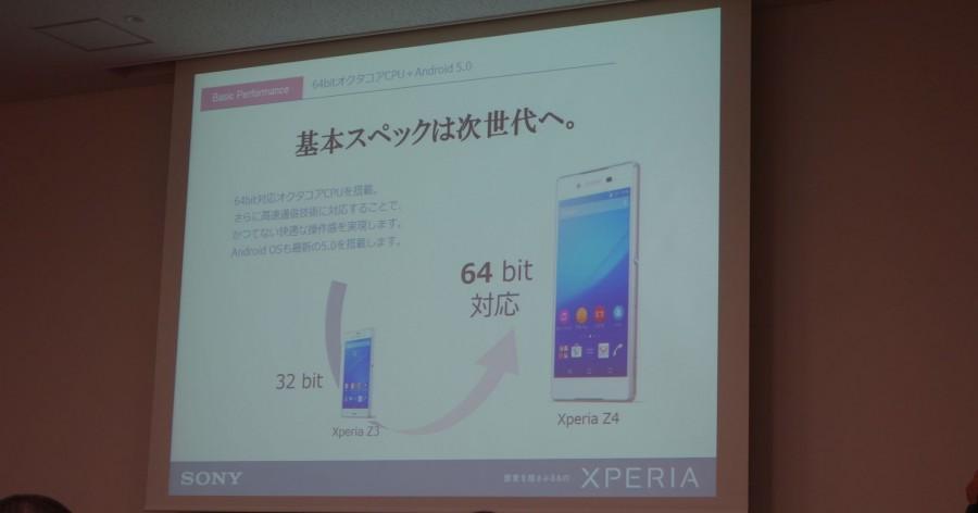 xperia z4 event presentation 04