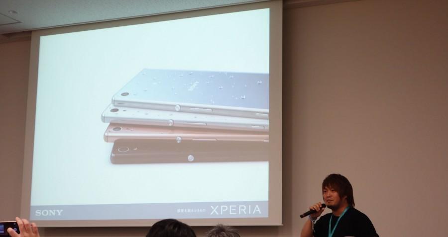 xperia z4 event presentation 09