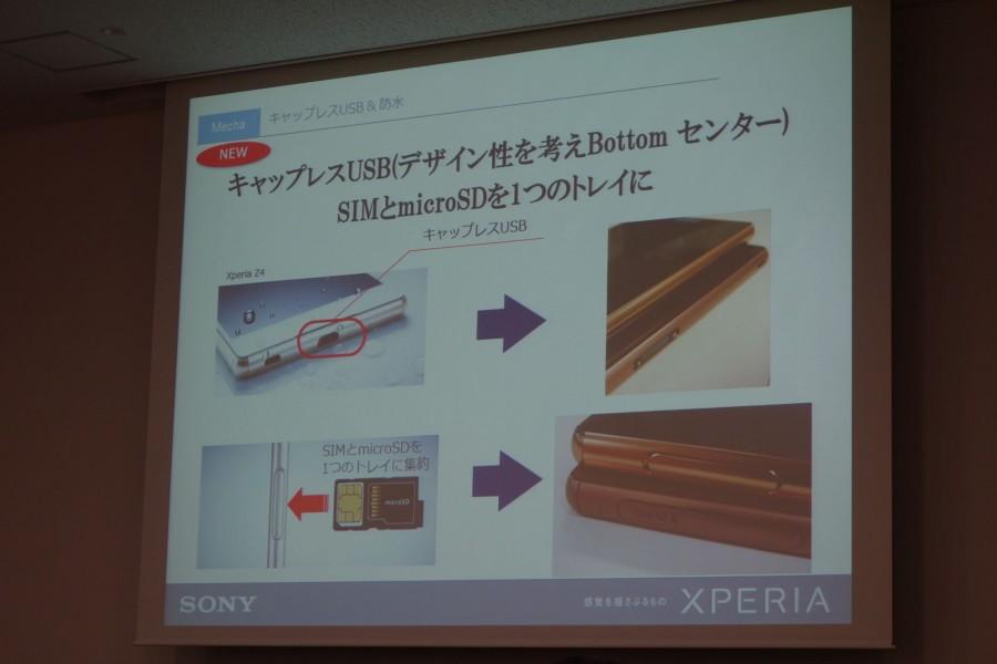 xperia z4 event presentation 11