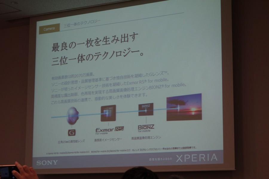 xperia z4 event presentation 13