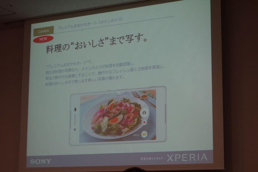 xperia z4 event presentation 14