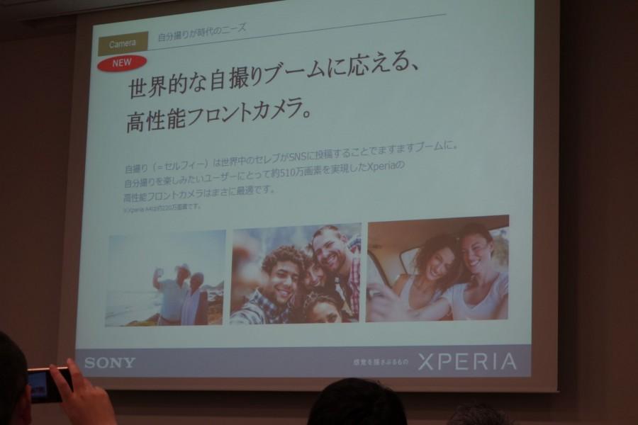 xperia z4 event presentation 15