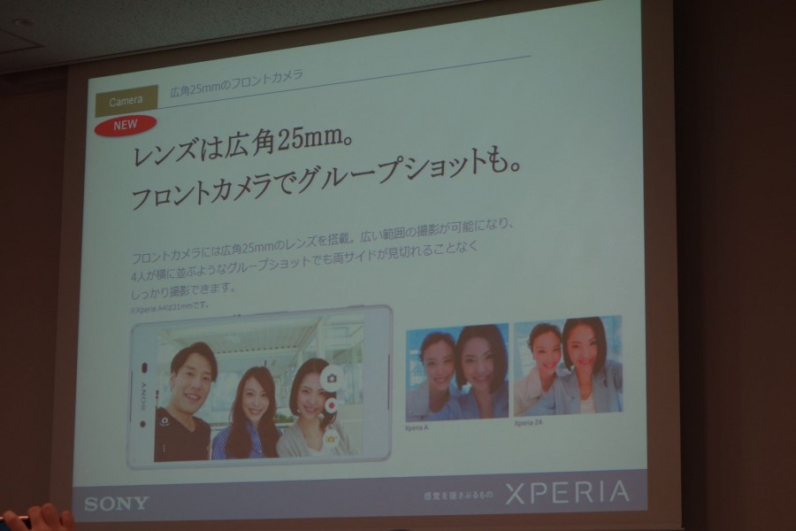 xperia z4 event presentation 16