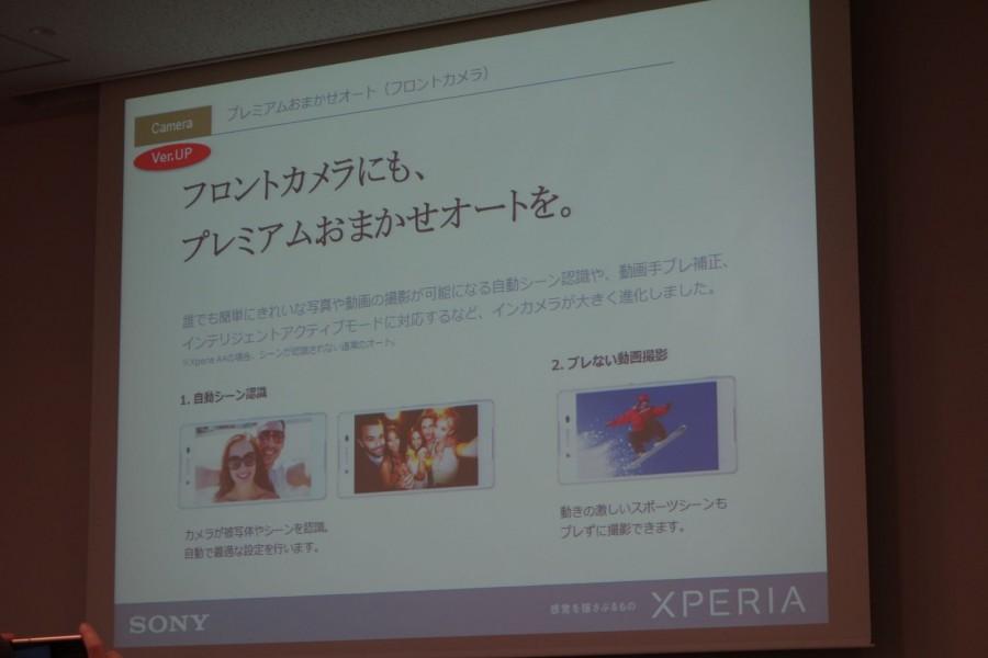 xperia z4 event presentation 17