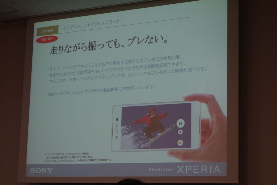 xperia z4 event presentation 18