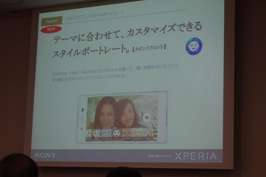 xperia z4 event presentation 19