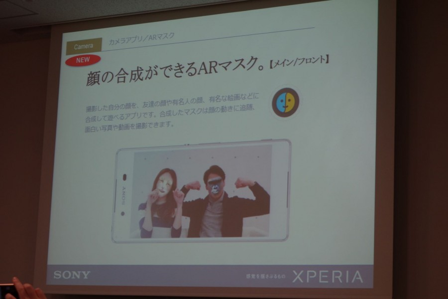xperia z4 event presentation 20