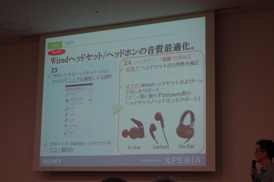 xperia z4 event presentation 30