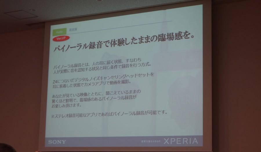 xperia z4 event presentation 31