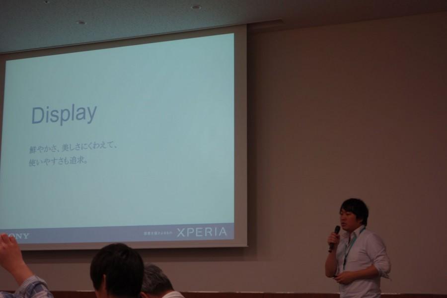 xperia z4 event presentation 32