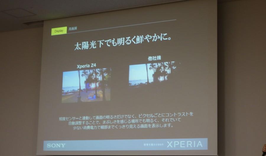 xperia z4 event presentation 37