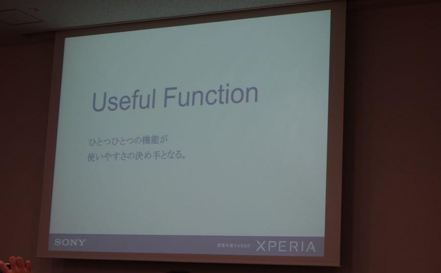 xperia z4 event presentation 41