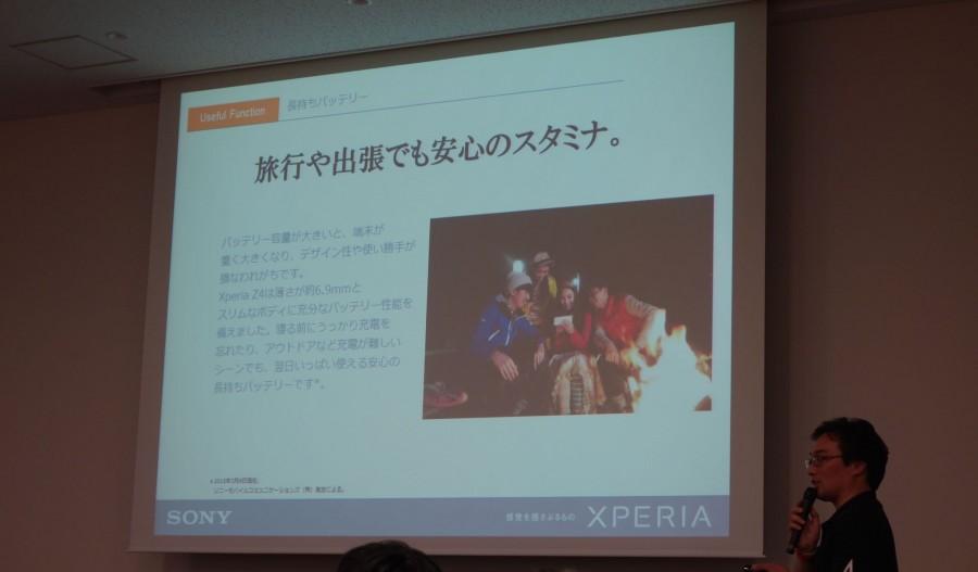xperia z4 event presentation 42