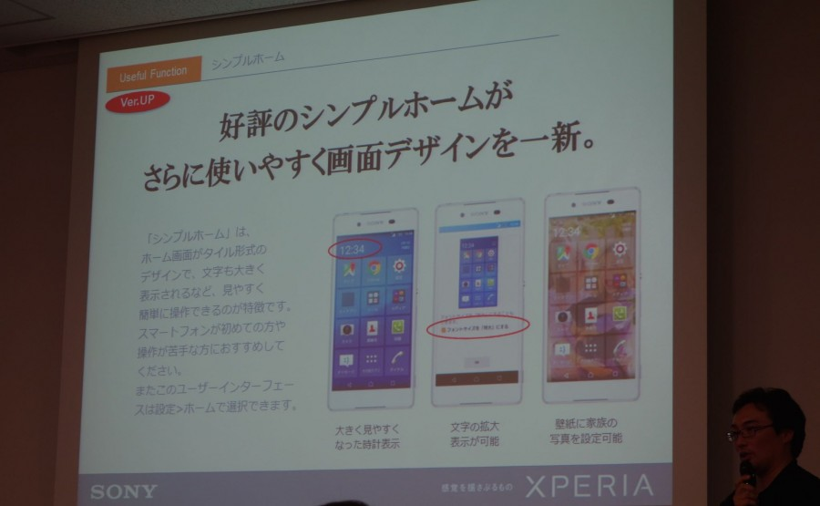 xperia z4 event presentation 46