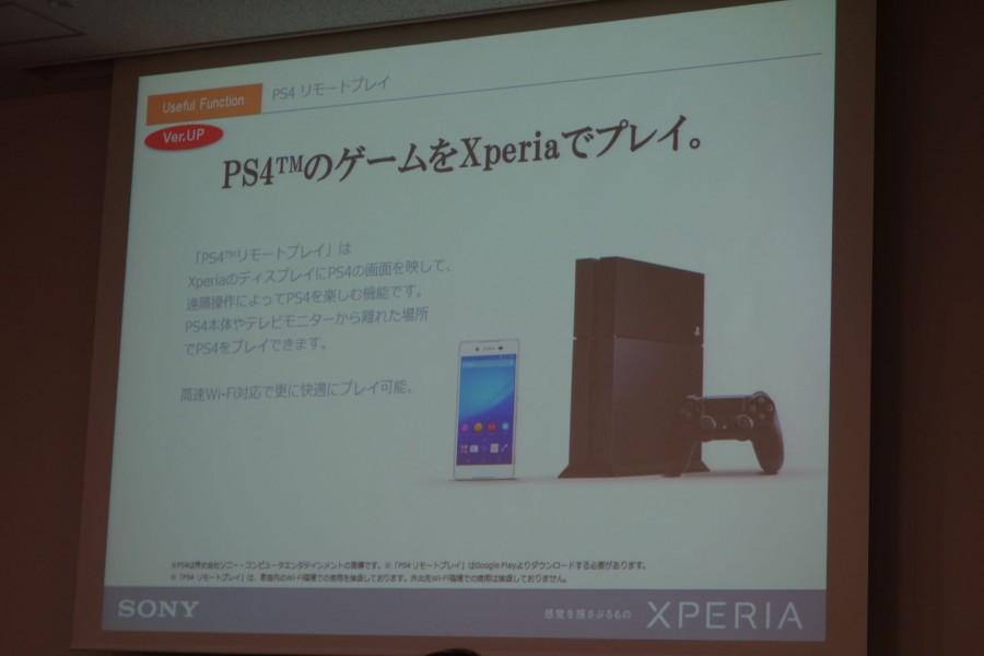 xperia z4 event presentation 49