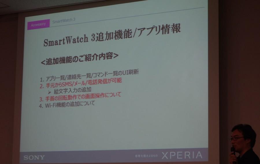 xperia z4 event presentation 50