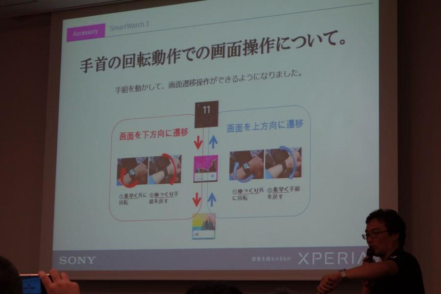 xperia z4 event presentation 51