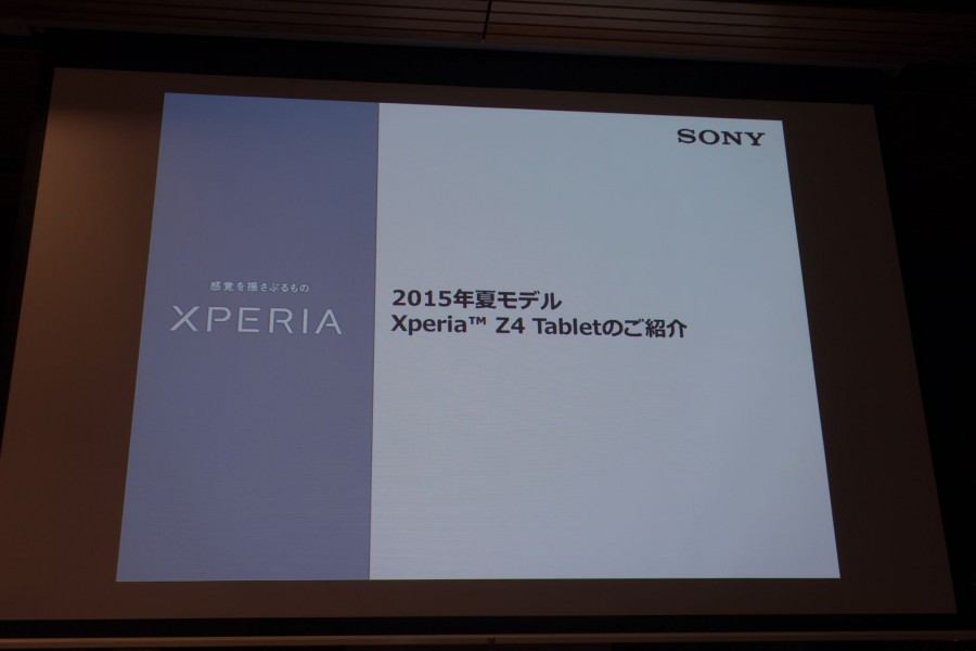 xperia z4 tablet event 1 01