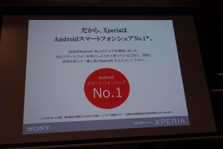 xperia z4 tablet event 1 02