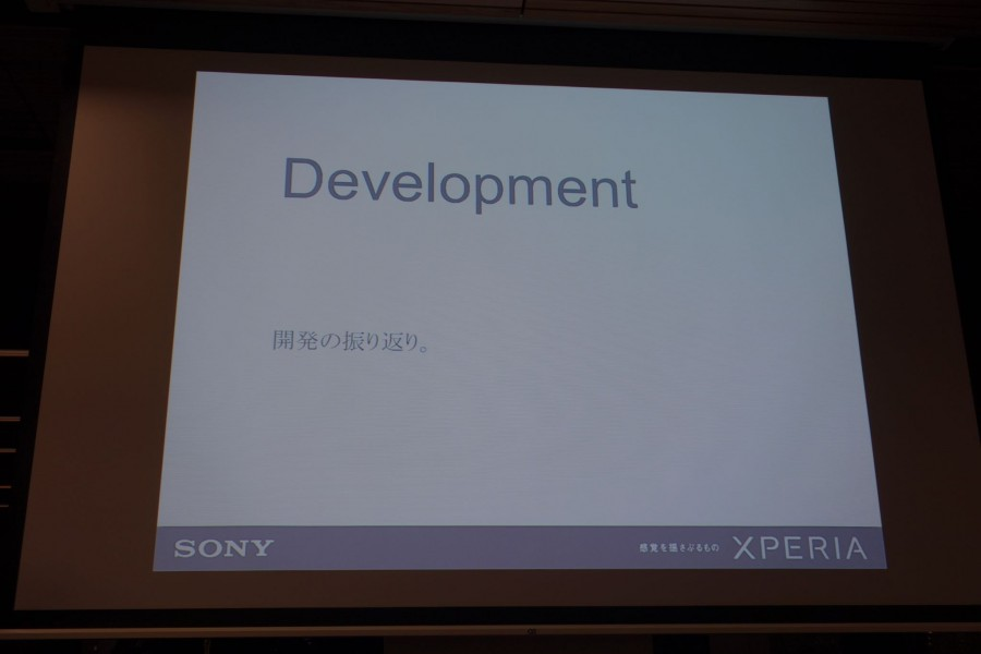 xperia z4 tablet event 1 06
