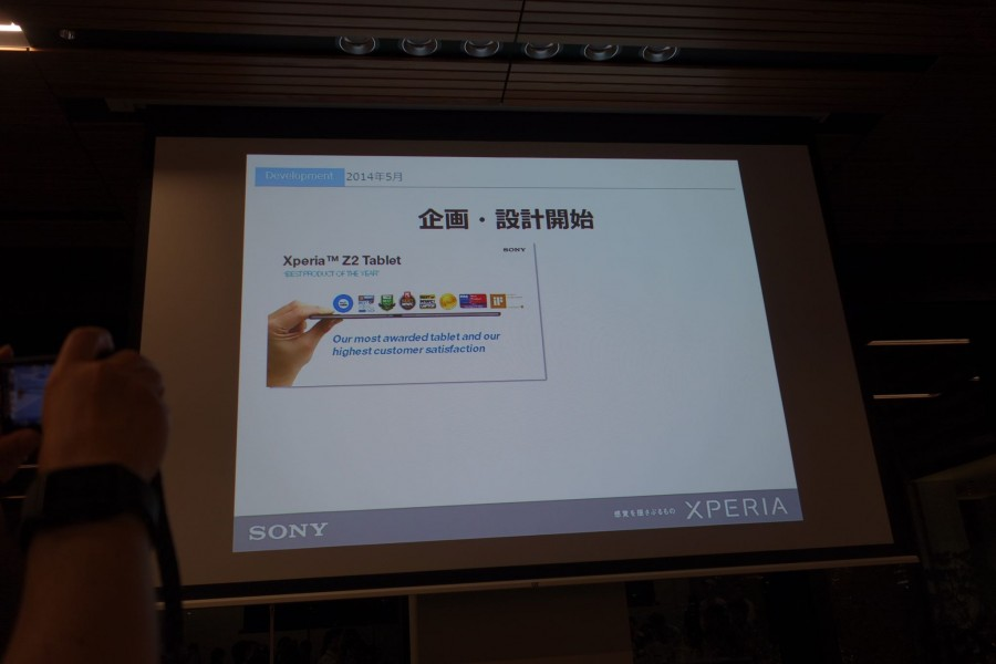 xperia z4 tablet event 1 08