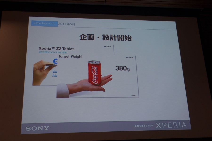 xperia z4 tablet event 1 09