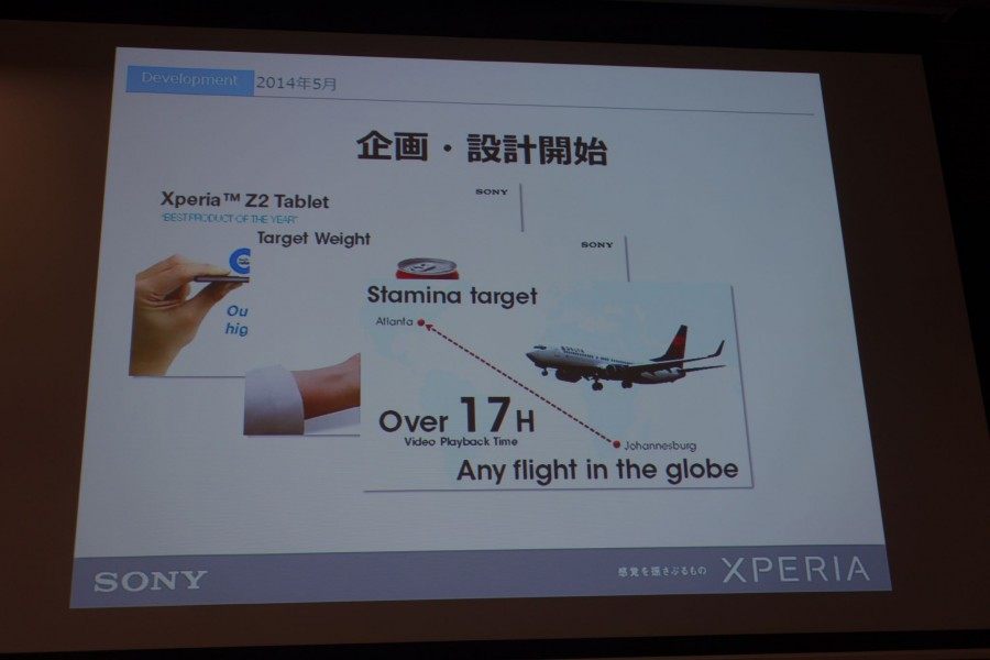 xperia z4 tablet event 1 10