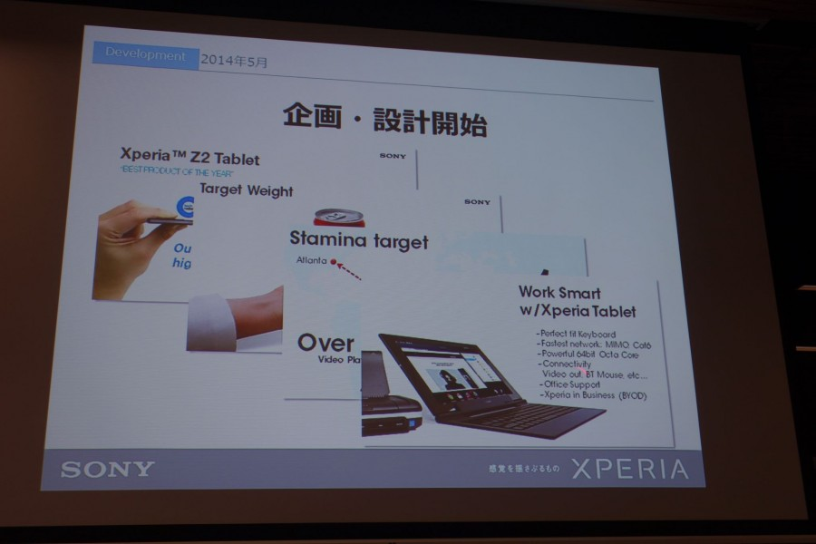xperia z4 tablet event 1 11