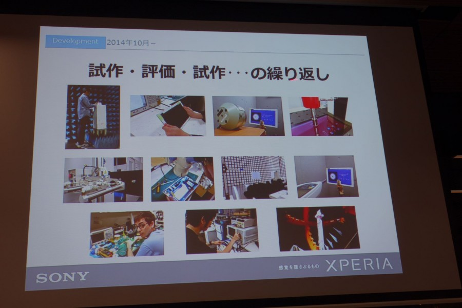 xperia z4 tablet event 1 12
