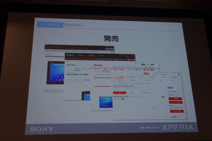 xperia z4 tablet event 2 03
