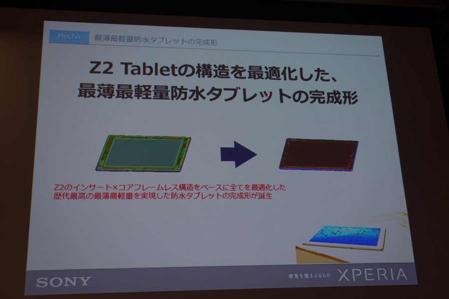 xperia z4 tablet event 3 03