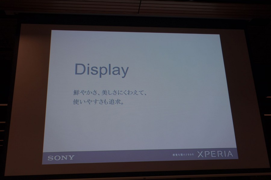 xperia z4 tablet event 3 04