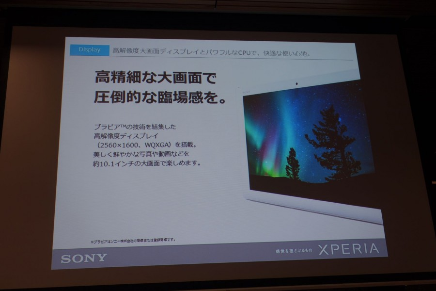 xperia z4 tablet event 3 06