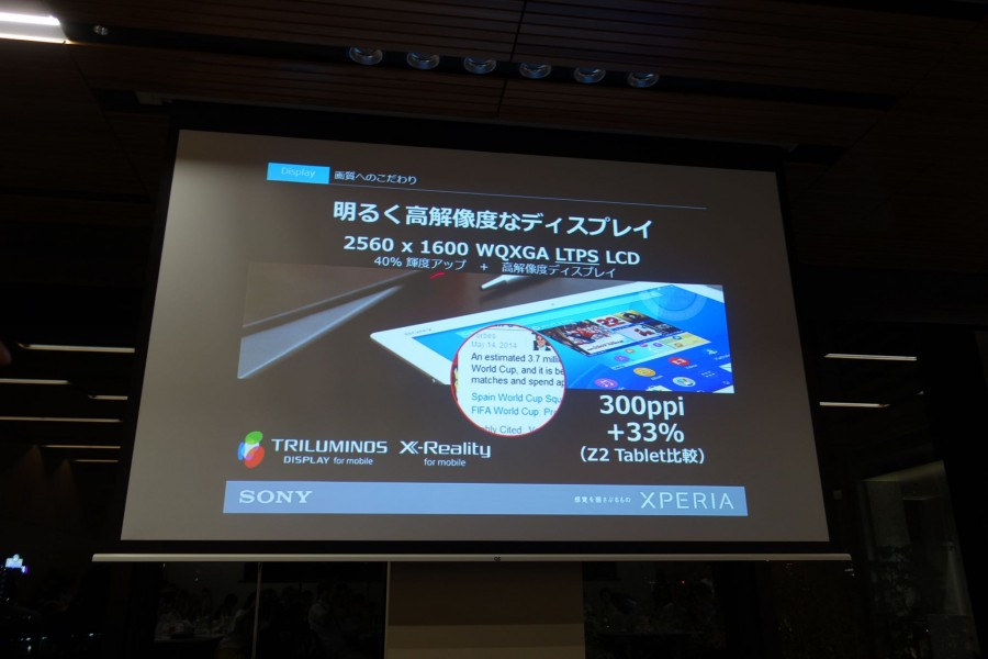 xperia z4 tablet event 3 08