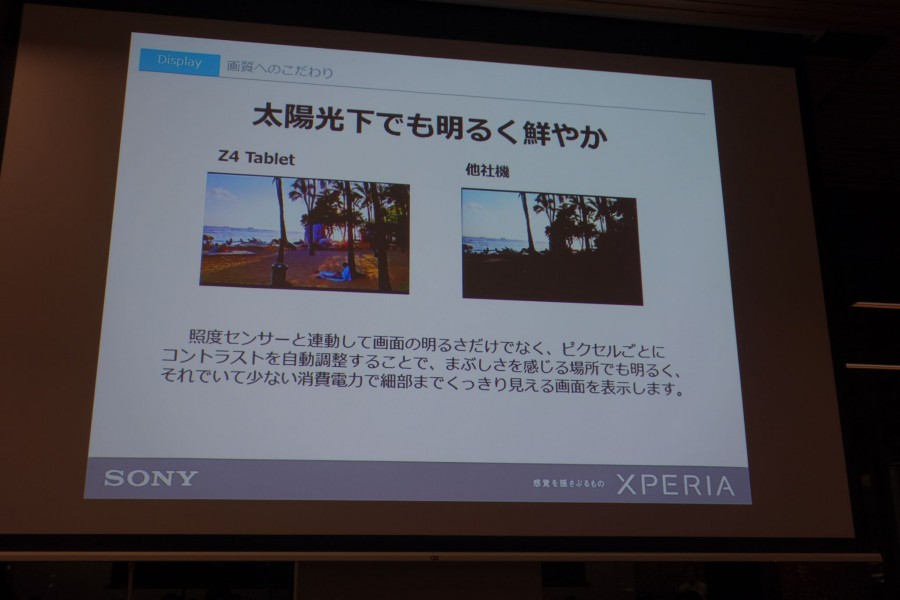xperia z4 tablet event 3 10