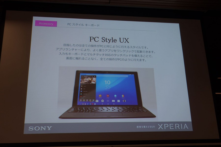 xperia z4 tablet event 3 33